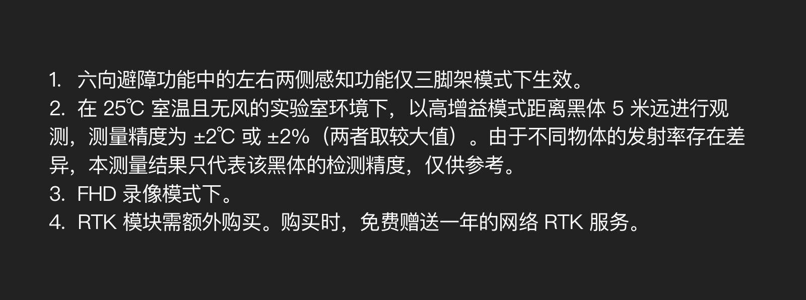 M2EA_PC%20_cn_14.jpg