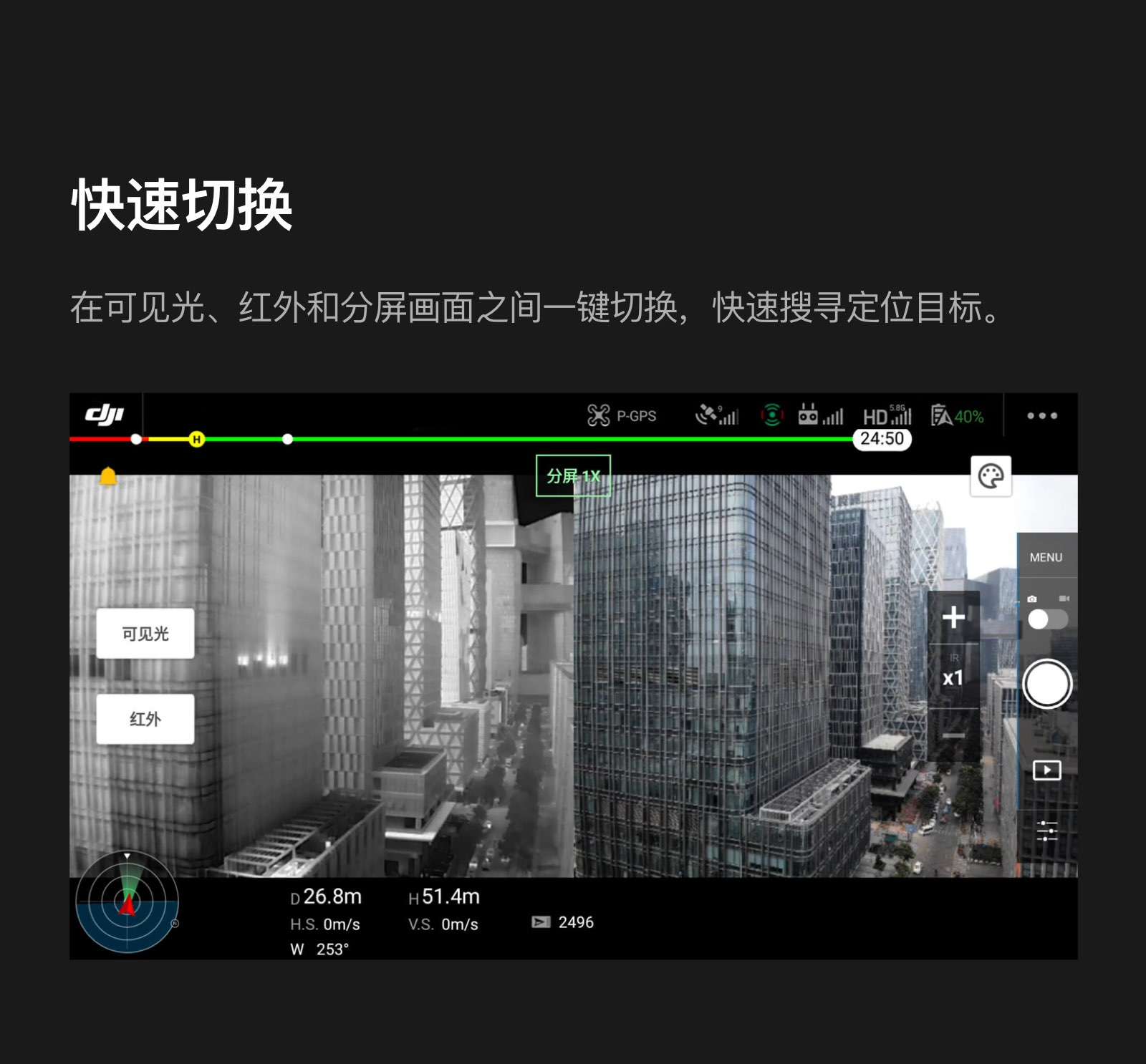 M2EA_PC%20_cn_6.jpg
