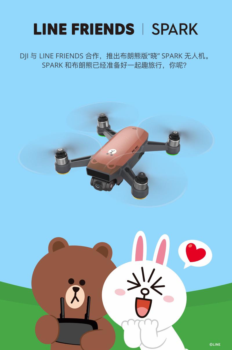 spark_line_detail-page_800_cn_01.jpg