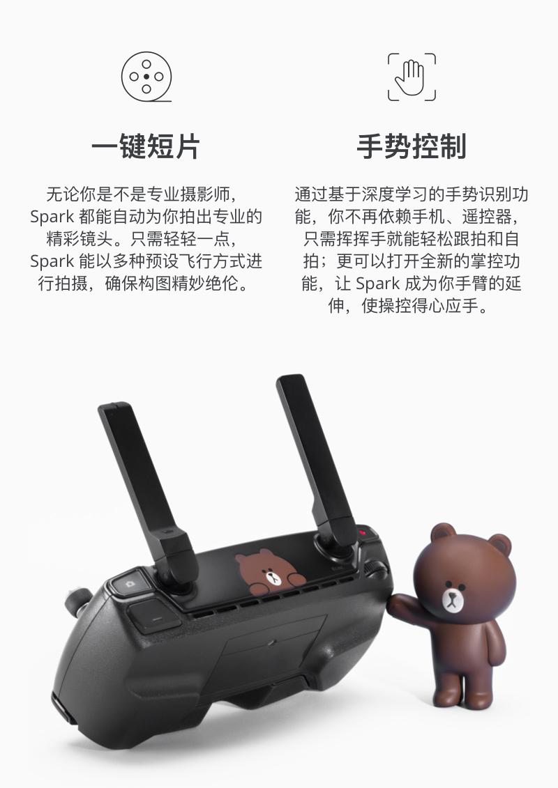 spark_line_detail-page_800_cn_05.jpg
