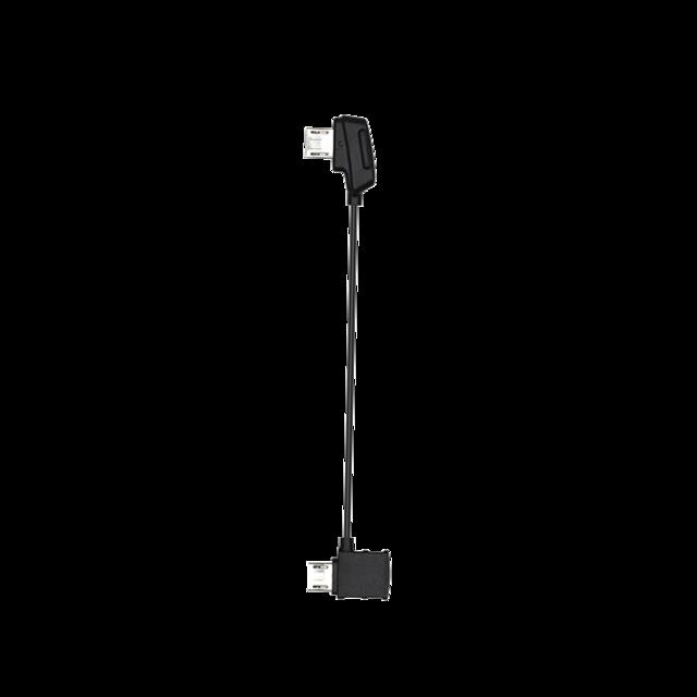 遙控器轉接線 (標準 Micro USB 接頭)